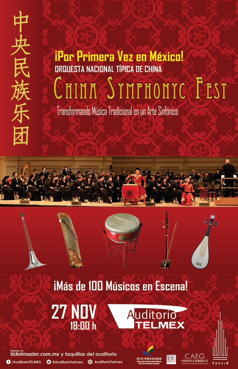 china-fest-at-vetical